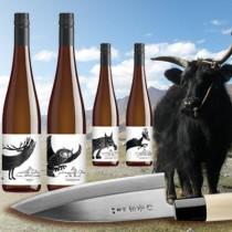 Donabaum Sighardt Wein Paket + Gratis Haiku Home Messer